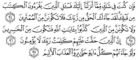 tulisan arab alquran surat yunus ayat 94-97