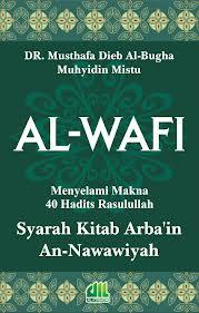 hadits arbain 3