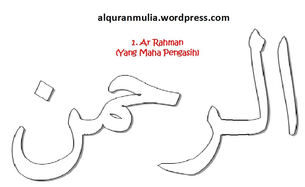 Mewarnai Gambar Kaligrafi Asmaul Husna 1 Ar Rahman الرحمن