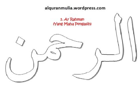 mewarnai gambar kaligrafi asmaul husna 1 Ar Rahman = الرحمن = Yang Maha Pengasih