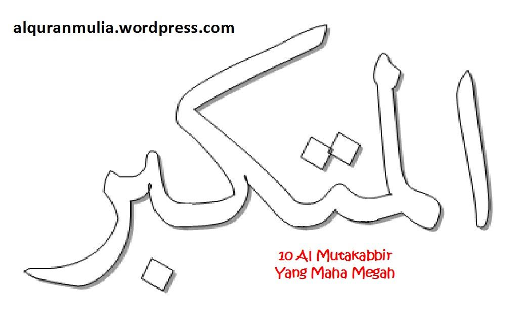 Mewarnai Gambar Kaligrafi Asmaul Husna 10 Al Mutakabbir المتكبر Yang Maha Megah Alqur Anmulia