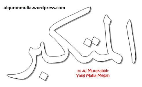 mewarnai gambar kaligrafi asmaul husna 10 Al Mutakabbir المتكبر = Yang Maha Megah