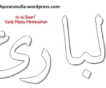 Gambar Kaligrafi Asmaul Husna Ukuran Diameter 100cm Bahan Kayu Jati Wooderlands Di Rebanas Rebanas