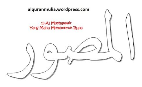 mewarnai gambar kaligrafi asmaul husna 13 Al Mushawwir المصور = Yang Maha Membentuk Rupa