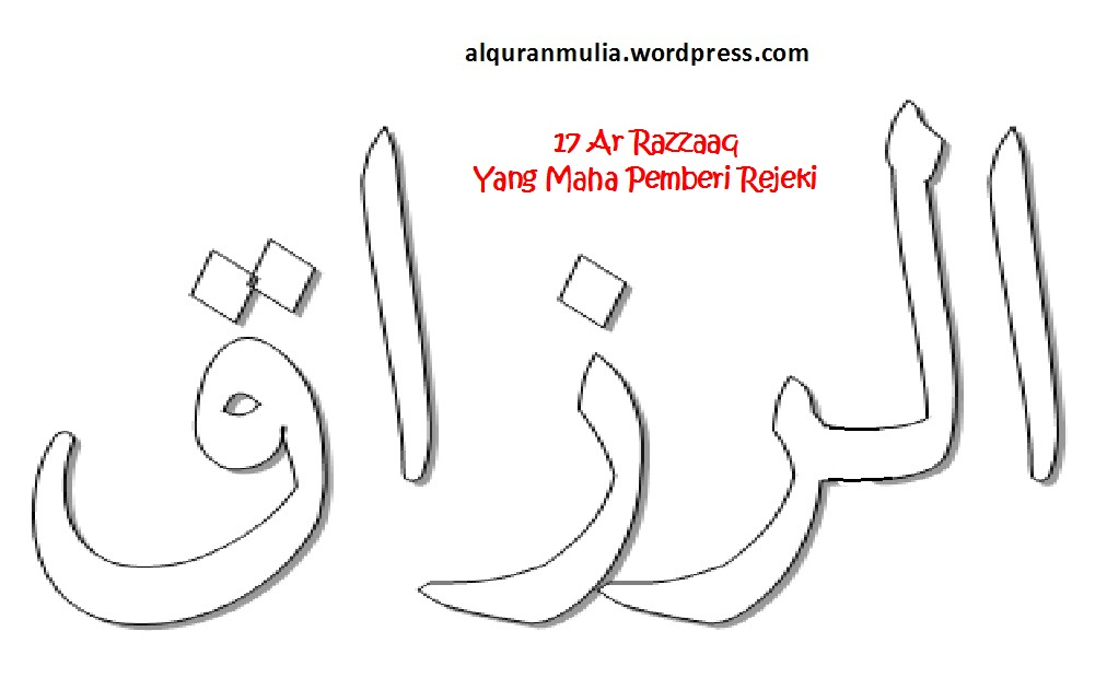 Mewarnai Gambar Kaligrafi Asmaul Husna 17 Ar Razzaaq الرزاق Yang Maha Pemberi Rejeki Alqur Anmulia
