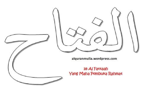 mewarnai gambar kaligrafi asmaul husna 18 Al Fattaah الفتاح = Yang Maha Pembuka Rahmat