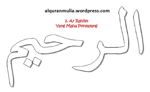 mewarnai gambar kaligrafi asmaul husna 2 Ar Rahiim الرحيم = Yang Maha Penyayang