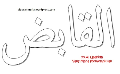 mewarnai gambar kaligrafi asmaul husna 20 Al Qaabidh القابض = Yang Maha Menyempitkan