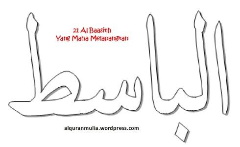 mewarnai gambar kaligrafi asmaul husna 21 Al Baasith الباسط = Yang Maha Melapangkan