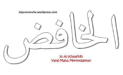 mewarnai gambar kaligrafi asmaul husna 22 Al Khaafidh الخافض = Yang Maha Merendahkan