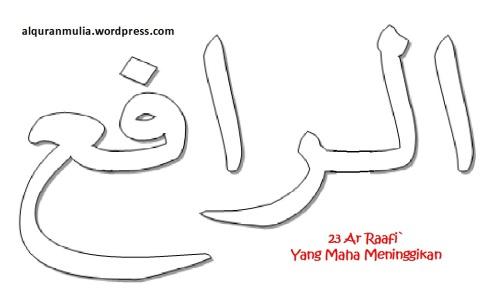 mewarnai gambar kaligrafi asmaul husna 23 Ar Raafi` الرافع = Yang Maha Meninggikan