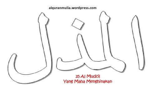 mewarnai gambar kaligrafi asmaul husna 25 Al Mudzil المذل = Yang Maha Menghinakan