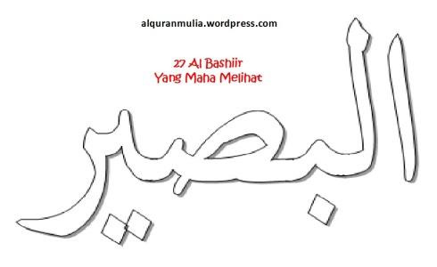 mewarnai gambar kaligrafi asmaul husna 27 Al Bashiir البصير = Yang Maha Melihat