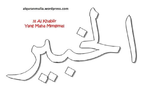 mewarnai gambar kaligrafi asmaul husna 31 Al Khabiir الخبير = Yang Maha Mengenal