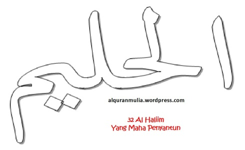 mewarnai gambar kaligrafi asmaul husna 32 Al Haliim الحليم = Yang Maha Penyantun