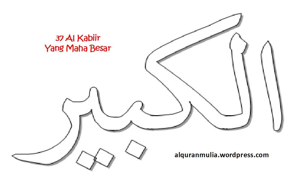 Mewarnai Gambar Kaligrafi Asma Ul Husna 37 Al Kabiir الكبير Yang
