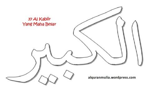 mewarnai gambar kaligrafi asmaul husna 37 Al Kabiir الكبير = Yang Maha Besar