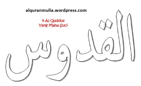 mewarnai gambar kaligrafi asmaul husna 4 Al Quddus القدوس = Yang Maha Suci