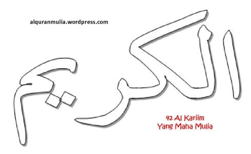 mewarnai gambar kaligrafi asmaul husna 42 Al Kariim الكريم = Yang Maha Mulia