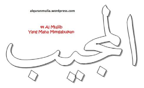 mewarnai gambar kaligrafi asmaul husna 44 Al Mujiib المجيب = Yang Maha Mengabulkan