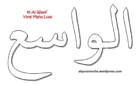 mewarnai gambar kaligrafi asmaul husna 45 Al Waasi` الواسع = Yang Maha Luas