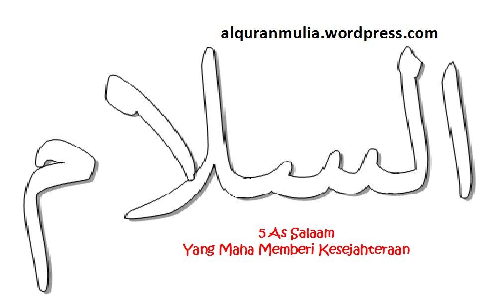 Mewarnai Gambar Kaligrafi Asmaul Husna 5 As Salaam السلام