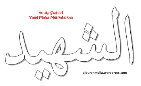 mewarnai gambar kaligrafi asmaul husna 50 As Syahiid الشهيد = Yang Maha Menyaksikan