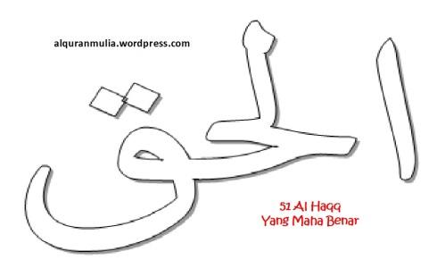 mewarnai gambar kaligrafi asmaul husna 51 Al Haqq الحق = Yang Maha Benar