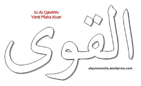 mewarnai gambar kaligrafi asmaul husna 53 Al Qawiyyu القوى = Yang Maha Kuat