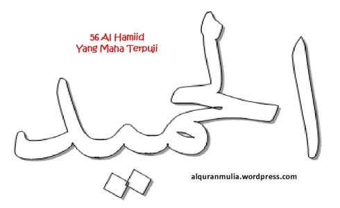 mewarnai gambar kaligrafi asmaul husna 56 Al Hamiid الحميد = Yang Maha Terpuji