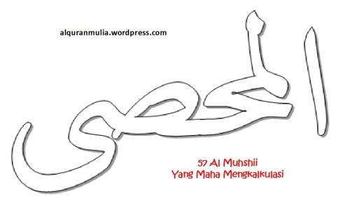 mewarnai gambar kaligrafi asmaul husna 57 Al Muhshii المحصى = Yang Maha Mengkalkulasi