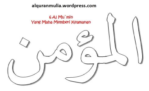 mewarnai gambar kaligrafi asmaul husna 6 Al Mu`min المؤمن = Yang Maha Memberi Keamanan