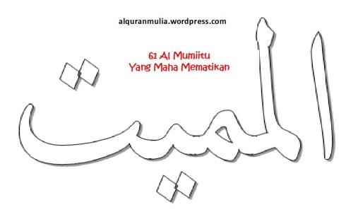 mewarnai gambar kaligrafi asmaul husna 61 Al Mumiitu المميت = Yang Maha Mematikan
