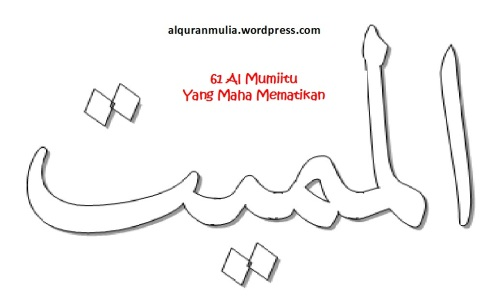Mewarnai iGambari iKaligrafii iAsmaauli iHusnai 61 Al Mumiitu
