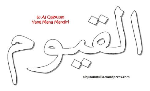 mewarnai gambar kaligrafi asmaul husna 63 Al Qayyuum القيوم = Yang Maha Mandiri