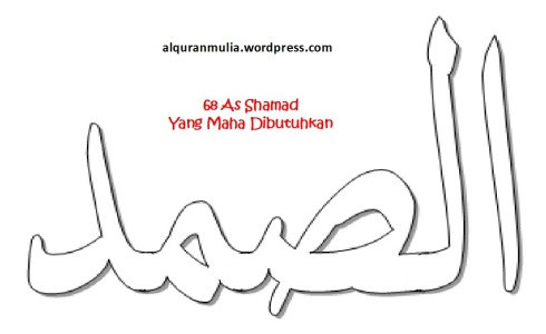 mewarnai gambar kaligrafi asmaul husna 68 As Shamad الصمد = Yang Maha Dibutuhkan