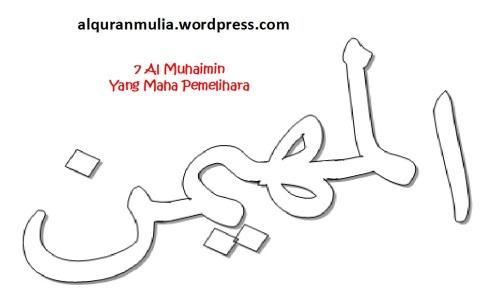 mewarnai gambar kaligrafi asmaul husna 7 Al Muhaimin المهيمن = Yang Maha Pemelihara