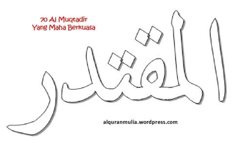mewarnai gambar kaligrafi asmaul husna 70 Al Muqtadir المقتدر = Yang Maha Berkuasa