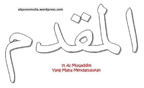 mewarnai gambar kaligrafi asmaul husna 71 Al Muqaddim المقدم = Yang Maha Mendahulukan