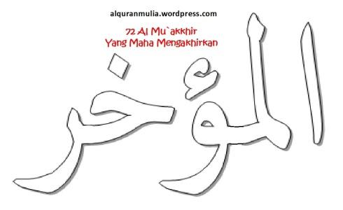 mewarnai gambar kaligrafi asmaul husna 72 Al Mu`akkhir المؤخر = Yang Maha Mengakhirkan