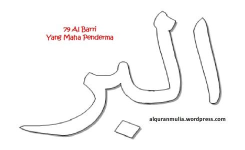 mewarnai gambar kaligrafi asmaul husna 79 Al Barri البر = Yang Maha Penderma