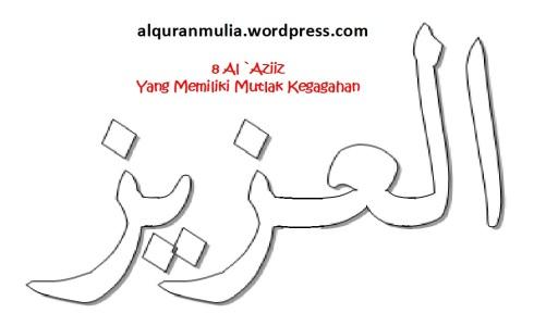 mewarnai gambar kaligrafi asmaul husna 8 Al `Aziiz العزيز = Yang Memiliki Mutlak Kegagahan