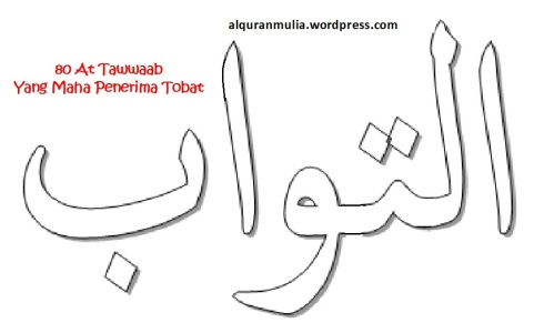 mewarnai gambar kaligrafi asmaul husna 80 At Tawwaab التواب = Yang Maha Penerima Tobat
