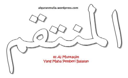 mewarnai gambar kaligrafi asmaul husna 81 Al Muntaqim المنتقم = Yang Maha Pemberi Balasan