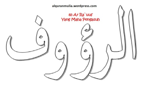 mewarnai gambar kaligrafi asmaul husna 83 Ar Ra`uuf الرؤوف = Yang Maha Pengasuh