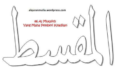 mewarnai gambar kaligrafi asmaul husna 86 Al Muqsith المقسط = Yang Maha Pemberi Keadilan