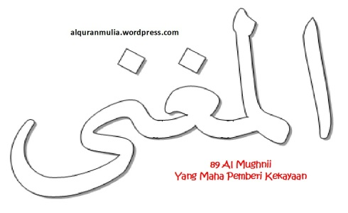 mewarnai gambar kaligrafi asmaul husna 89 Al Mughnii المغنى = Yang Maha Pemberi Kekayaan