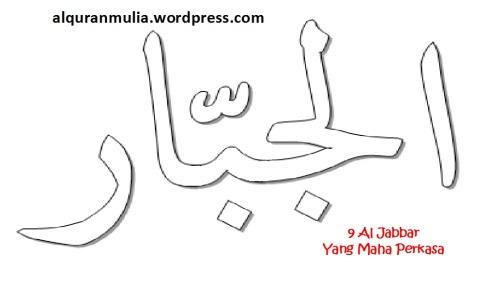 mewarnai gambar kaligrafi asmaul husna 9 Al Jabbar الجبار = Yang Maha Perkasa