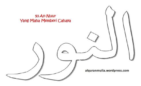 mewarnai gambar kaligrafi asmaul husna 93 An Nuur النور = Yang Maha Memberi Cahaya