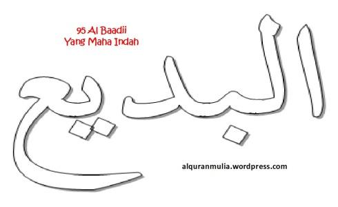 mewarnai gambar kaligrafi asmaul husna 95 Al Baadii البديع = Yang Maha Indah